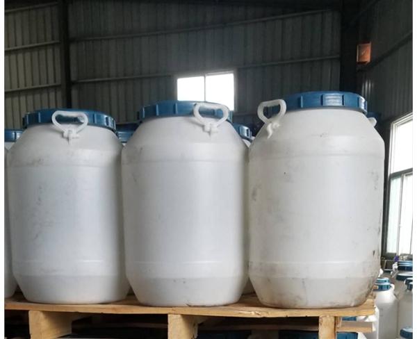 阴离子型前处理表面活性剂