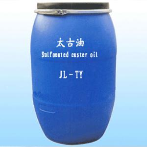 济南太古油